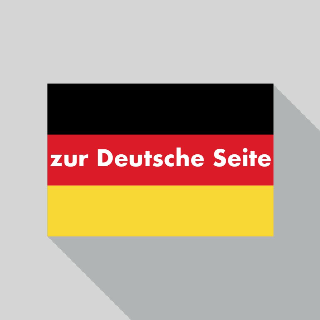 naar de Duitse site